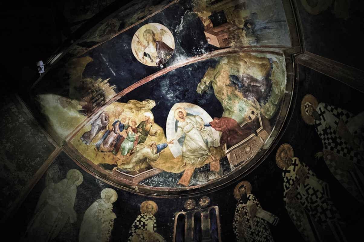 Saint Sauveur in Chora