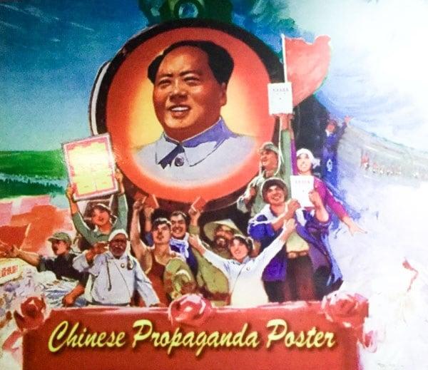 Shanghai Propaganda Art center